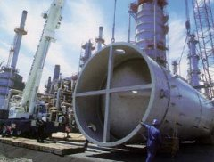 Refinery Upgrade Tesoro, Hawaii From Energy People